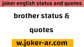 Brother Status and quotes For Whatsapp 2021 - joker english