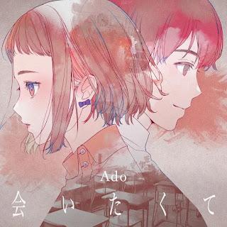 Ado - Aitakute   Kaguya-sama: Love Is War Final (Kaguya-sama wa Kokurasetai: Tensai-tachi no Renai Zunousen Final) Movie Theme Song