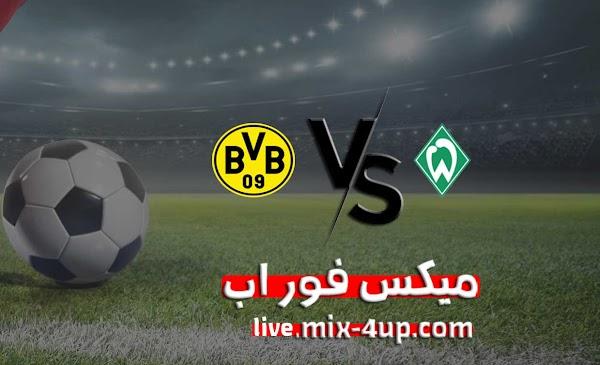 مشاهدة مباراة بوروسيا دورتموند وفيردر بريمن بث مباشر ميكس فور اب بتاريخ 15-12-2020 في الدوري الالماني