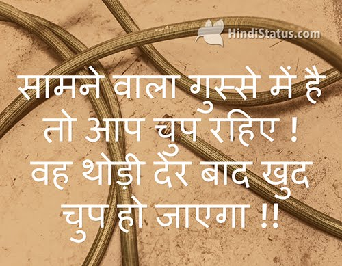 You Keep Quiet - HindiStatus