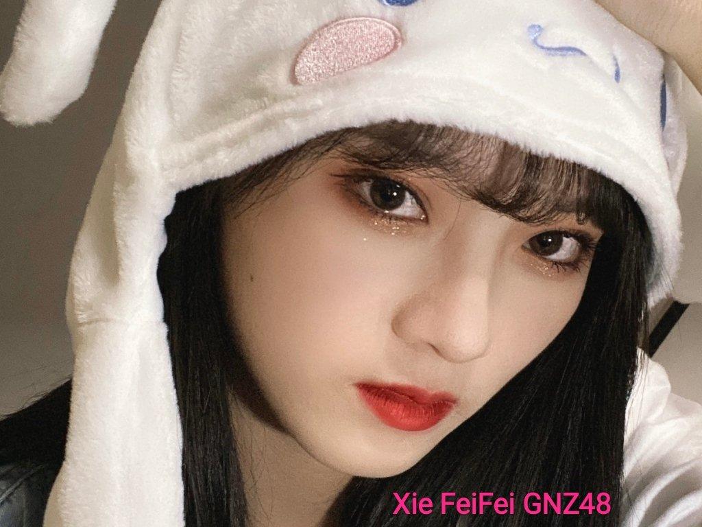 xie feifei gnz48 snh48