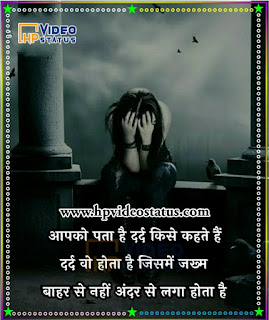 Love Shayari Hindi Mai, Amazing Collection of Love Shayari