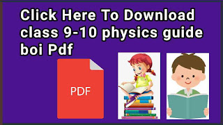 Download class 9-10 physics guide boi Pdf