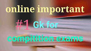 Rajasthan Gk online test