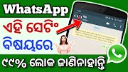 How To Only Disable Your WhatsApp Internet