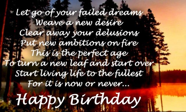 HAPPY BIRTHDAY BROTHER QUOTES, Quotes For Brother
