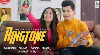 रिंगटोन Ringtone Lyrics in Hindi | Preetinder