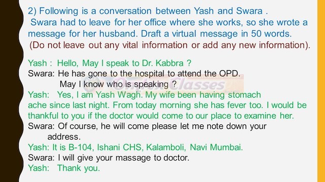 Drafting a Virtual Message Balbharati Solutions for English Yuvakbharati 12th Standard