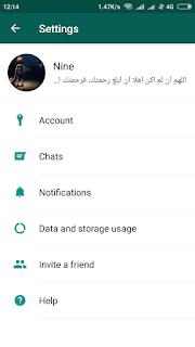 Halaman Setting Aplikasi WhatsApp