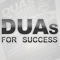 Islamic Duas for Success Apk Download for Android