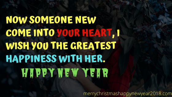 Happy New Year SMS for Ex Boyfriend
