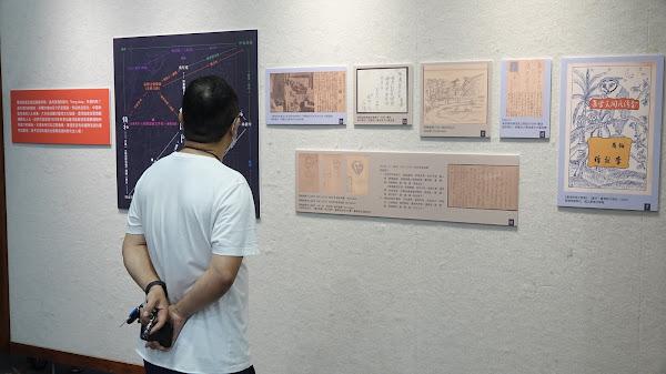 2021賴和月 藝起話畫!陳澄波彰化系列特展