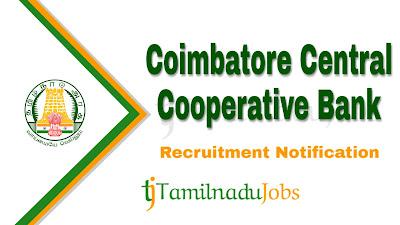 Coimbatore Central Cooperative Bank Recruitment notification 2019, govt jobs in tamilnadu, tamilnadu govt jobs, tn govt jobs, latest Coimbatore Central Cooperative Bank Recruitment update