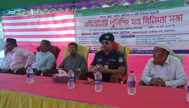 meeting was held to prevent drug, gambling, terrorism and militancy