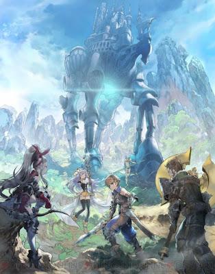 Square Enix Mengumumkan Project Anime Dia Horizon, Mirip SAO atau Log Horizon?