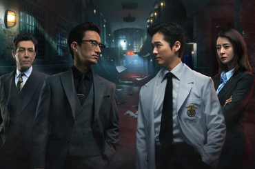 Top 21 Drama Korea Terbaik 2019, Korean Drama, Drama Korea, Korean Drama 2019, Review By Miss Banu, Blog Miss Banu Story, Drama Korea Doctor Prisoner, Poster Drama Korea  Doctor Prisoner,
