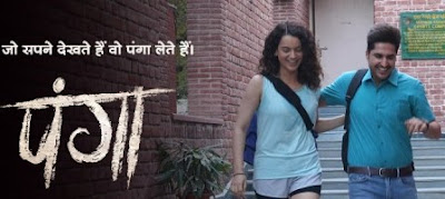 Panga Full Movie Download