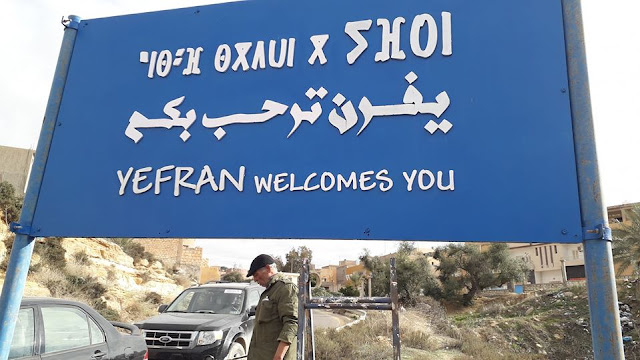 yefran liby يفرن ليبيا الامازيغية