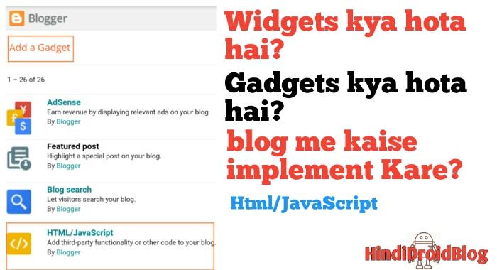 Widget kya hota hai? | Blogger Gadget and Widget in Hindi 2020
