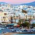 Η ΝΑΞΟΣ ΣΤΟΥΣ ΚΑΛΥΤΕΡΟΥΣ ΠΡΟΟΡΙΣΜΟΥΣ ΤΟΥ ΚΟΣΜΟΥ ΓΙΑ ΤΟΝ ΙΟΥΛΙΟ - Naxos island in top 20