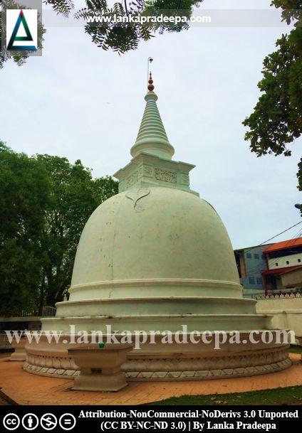 Stupa of Gothami Viharaya