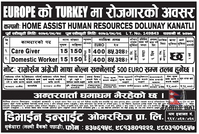 jobs, vacancy wanted Home Assist Human Resources Dolunay Kanatli Turkey