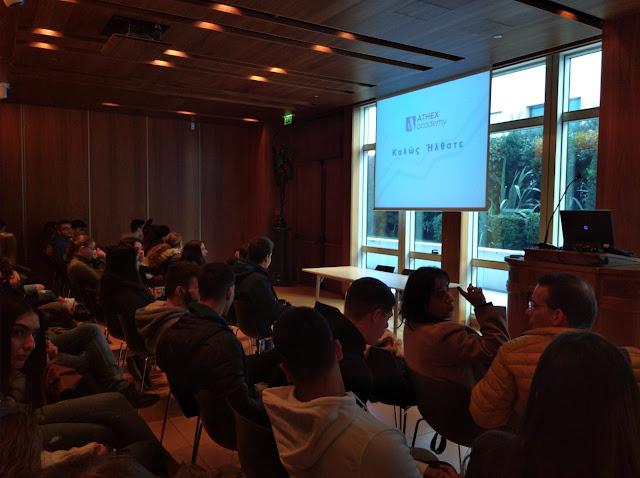 Το Χρηματιστήριο Αθηνών επισκέφθηκαν οι μαθητές του 1ου ΓΕΛ Ιλίου
