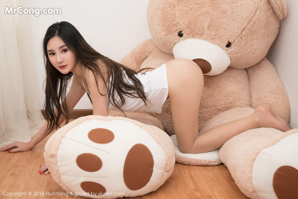 Image HuaYang-2018-03-02-Vol.034-Xiao-Tian-Xin-Candy-MrCong.com-018 in post HuaYang 2018-03-02 Vol.034: Người mẫu Xiao Tian Xin (小甜心Candy) (41 ảnh)