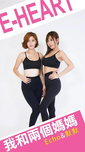全新機能型美胸衣誕生囉!三排雙?背扣式設計,可適當調整鬆緊度,方便穿脫,更貼合身形唷!