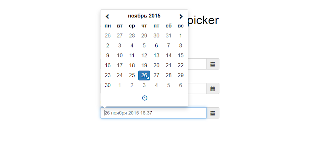 jQuery Bootstrap Datetimepicker Russian Language