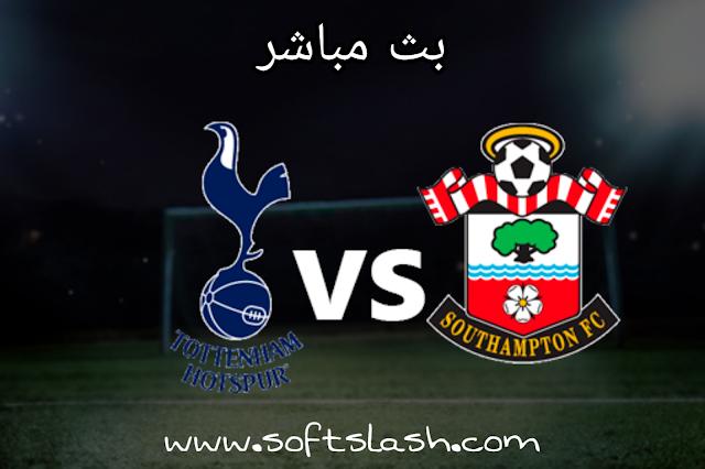 شاهد مباراة Southampton vs Tottenham live بمختلف الجودات