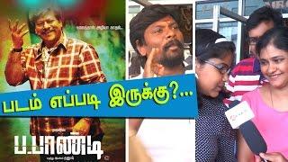 Pa Paandi Movie Public Opinion | Pa. Paandi Public Review | Dhanush