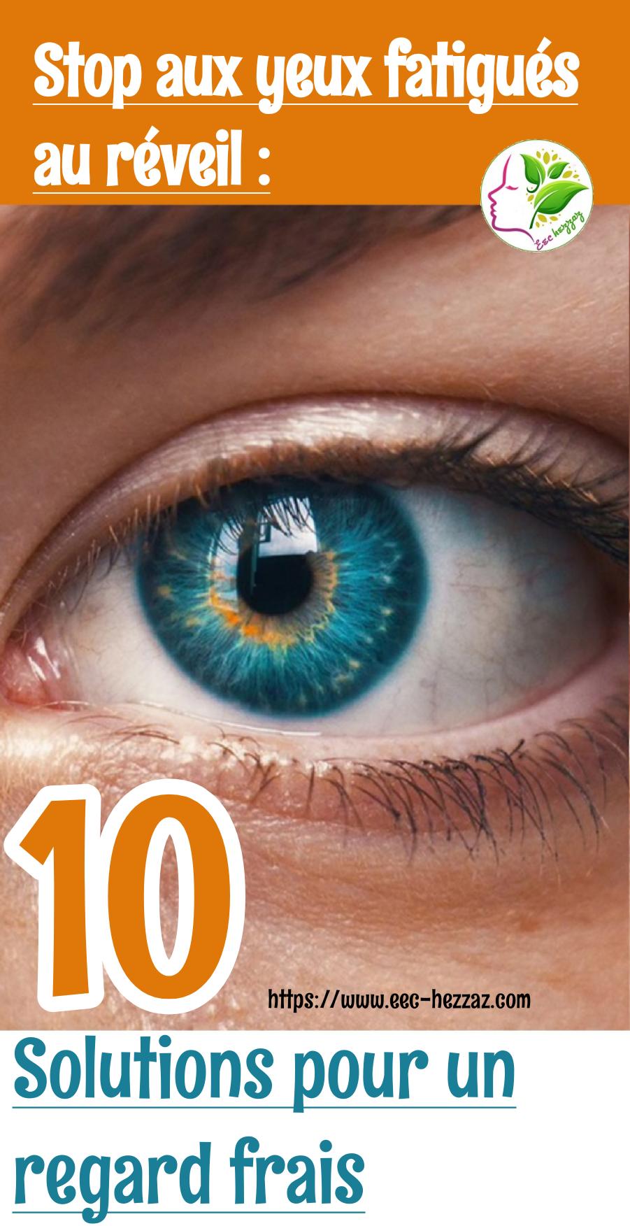 Stop aux yeux fatigués au réveil : 10 Solutions pour un regard frais
