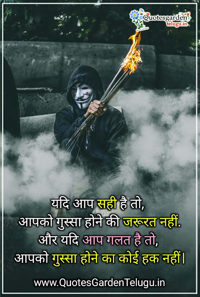 leadership-inspirational-quotes-with-lovely-good-morning-message-thought-of-the-day-in-hindi