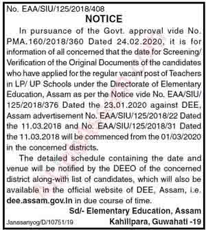 DEE Assam Teachers Documents Verification Notice