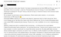 кредиты в МММ-2021 Мавроди Жив
