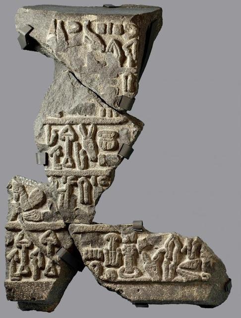 Ανακάλυψη χαμένου βασιλείου που κατέκτησε το βασίλειο του θρυλικού Μίδα