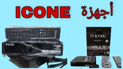 اجهزة icone