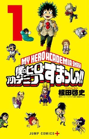 Boku no Hero Academia SMASH [34/??] [MANGA] [MEGA-MEDIAFIRE] [PDF]