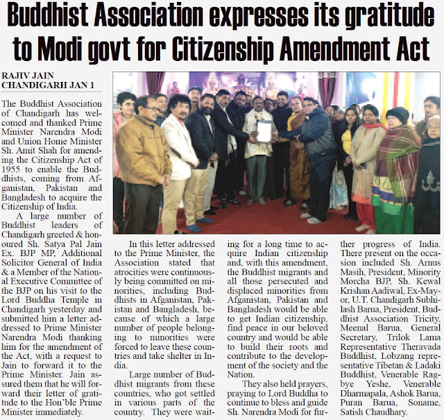 Buddhist Association expresses its gratitude to Modi govt for Citizenship Amendment Act