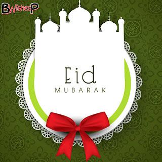 Eid Mubarak HD Images, pictures, Wallpaper, Photos