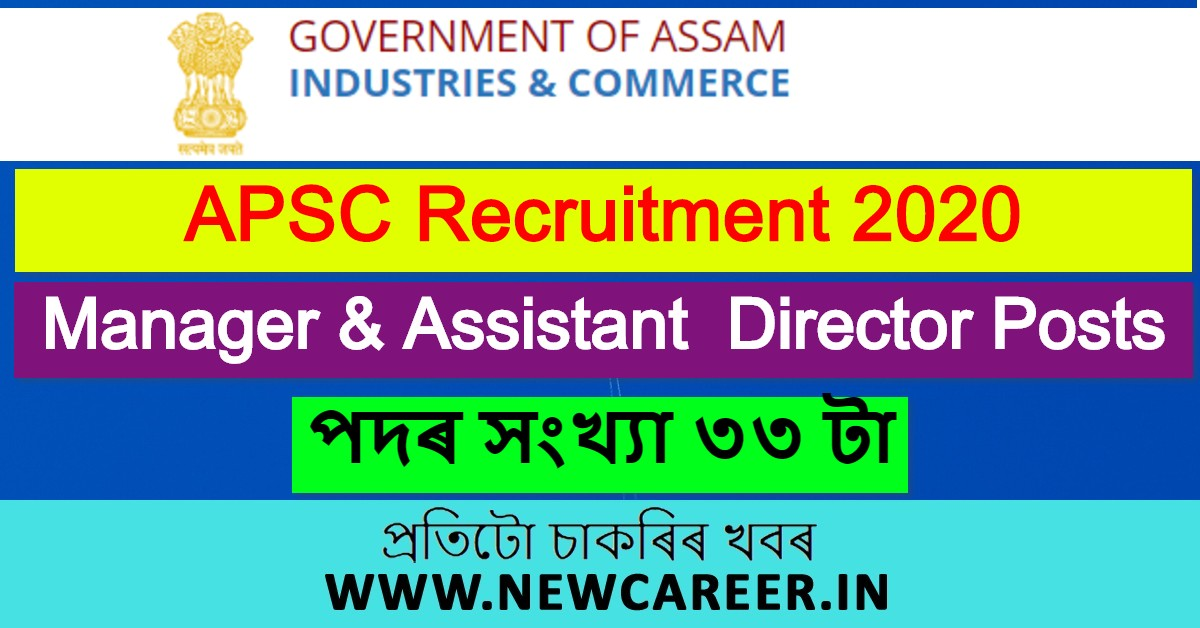 Assam, Industries & Commerce Department Recruitment 2020: Apply for 33 Manager and Assistant  Director Posts