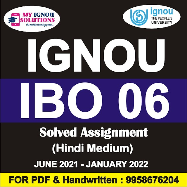 IBO 06 Solved Assignment 2021-22 Hindi Medium