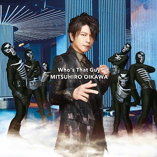 "Iam A Rider Mp3 Download: Download - Mitsuhiro Oikawa ""Who's That Guy"" MP3"