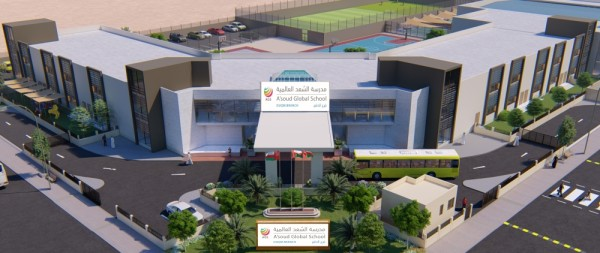 New 15,000 square metre A'soud school to open in Duqm