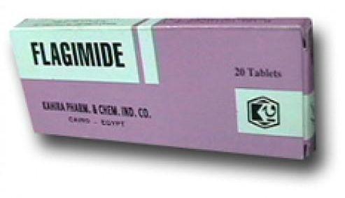 سعر ودواعي استعمال دواء فلاجيميد Flagimide للاسهال
