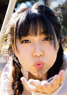Tanaka Miku 田中美久 HKT48, Manga Action 2017.01.28 No.03 (漫画アクション 2017年03号)