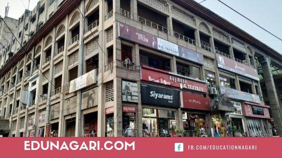 Khetan market in Patna