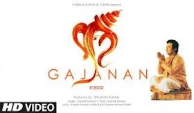 गजानन Gajanan Lyrics - Sachet Tandon
