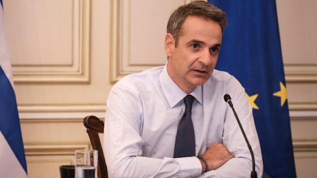 Κορωνοϊός: Τηλεδιάσκεψη Μητσοτάκη για να αποφασισθούν μέτρα ανακοπής της εξάπλωσης
